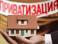 Приватизация квартир будет актуальна еще два года