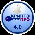 КриптоПро CSP 4.0 для Apple OS X (x64)