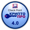КриптоПро CSP 4.0 для Check Point SPLAT/GAiA (x86/x64)