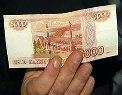Единовременные выплаты в размере 5000 рублей в январе 2017 года